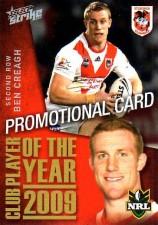 2011 NRL Strike PROMO Card Ben Creagh Dragons