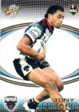 2007 NRL Invincible Misprint #130 Puletua / Gower Panthers